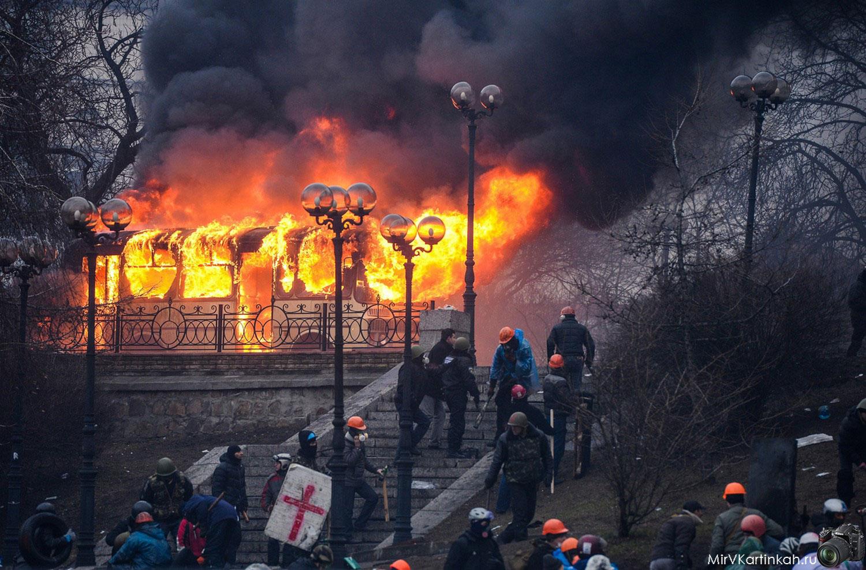 Украинские протестующие