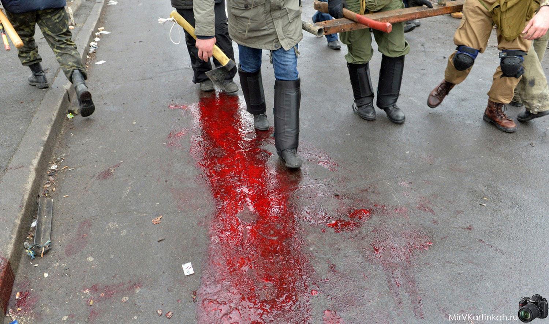кровь на дороге