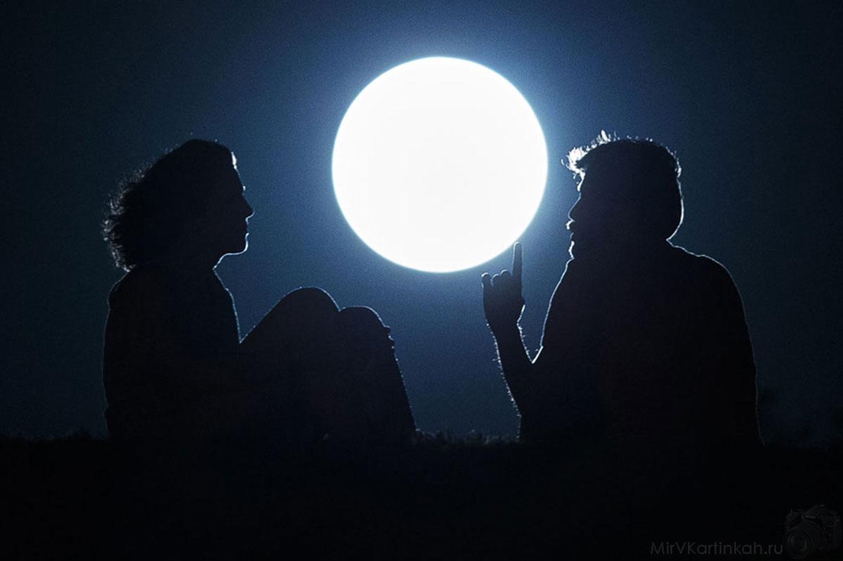 люди под светом луны