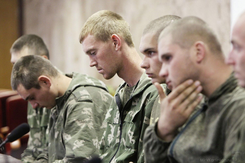 Группа российских десантников