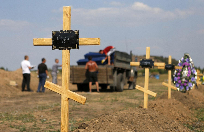 Захоронение погибших