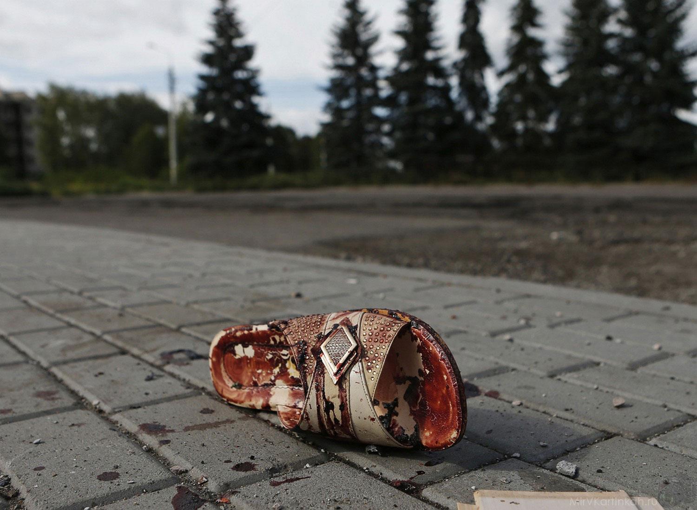 Окровавленная обувь