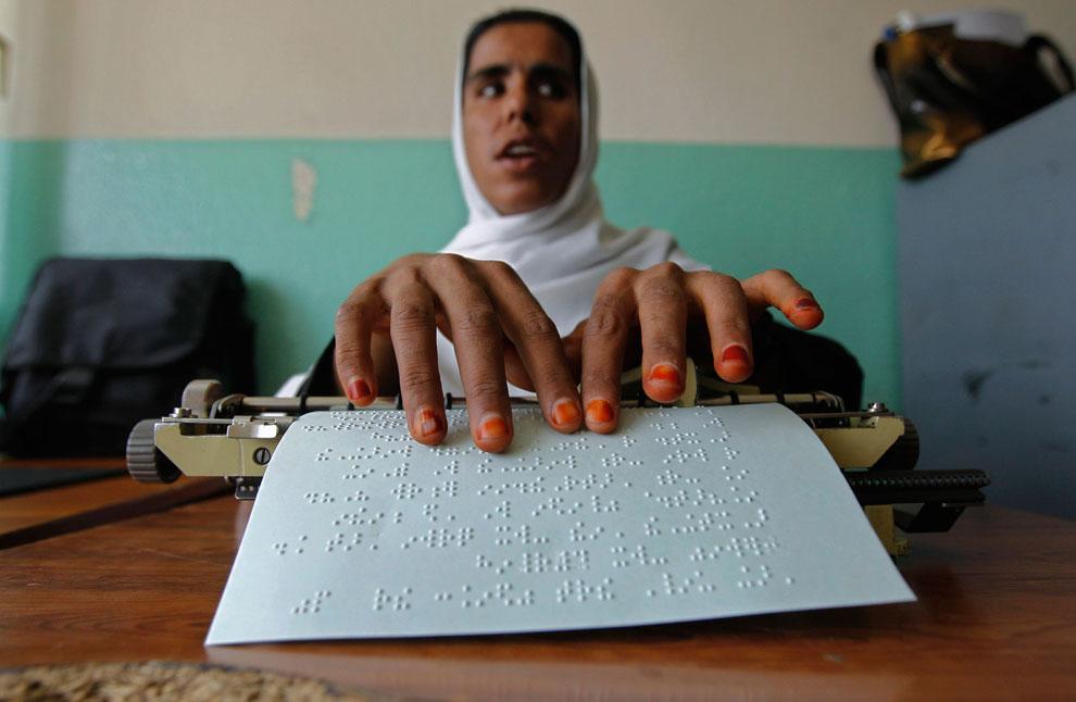 школа для слепых в Кабуле