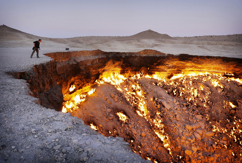 Газовый кратер Врата Ада