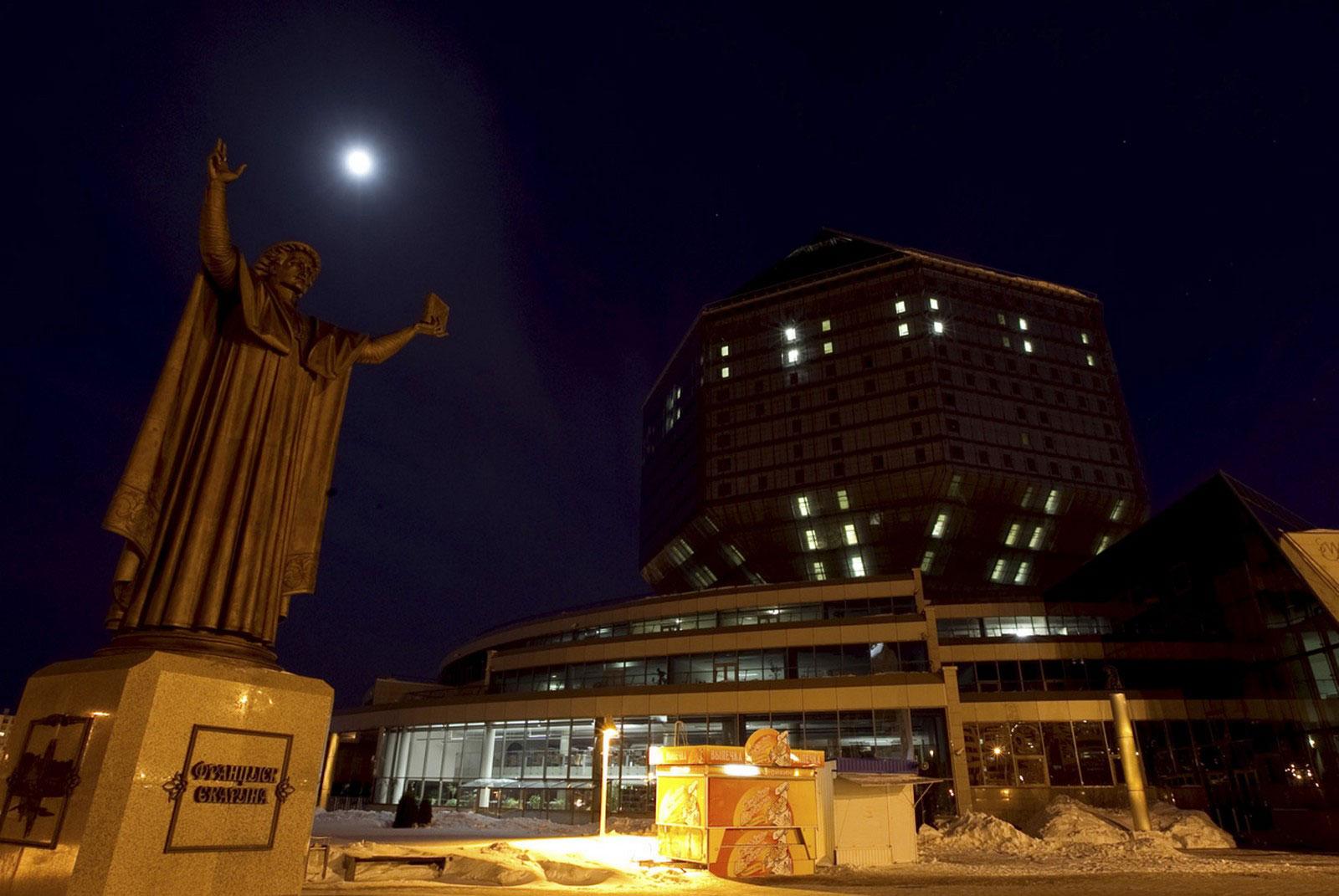 библиотека Беларуси в час Земли