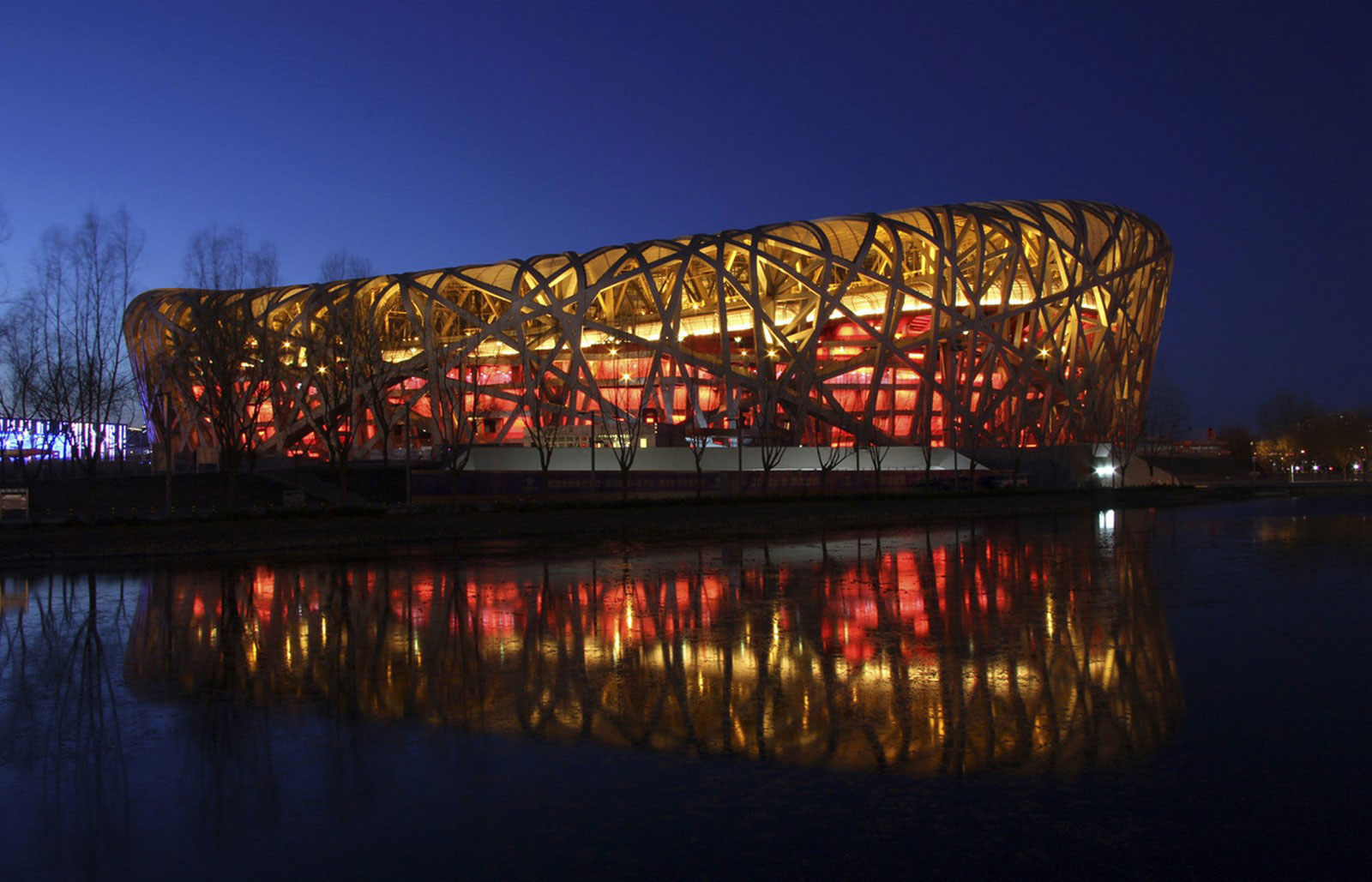 Китайский национальный стадион