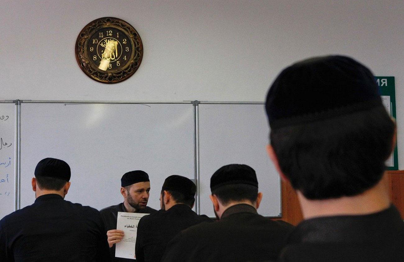 Студенты Российского Исламского Университета
