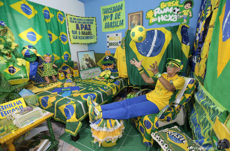 бразильский футбольный фанат
