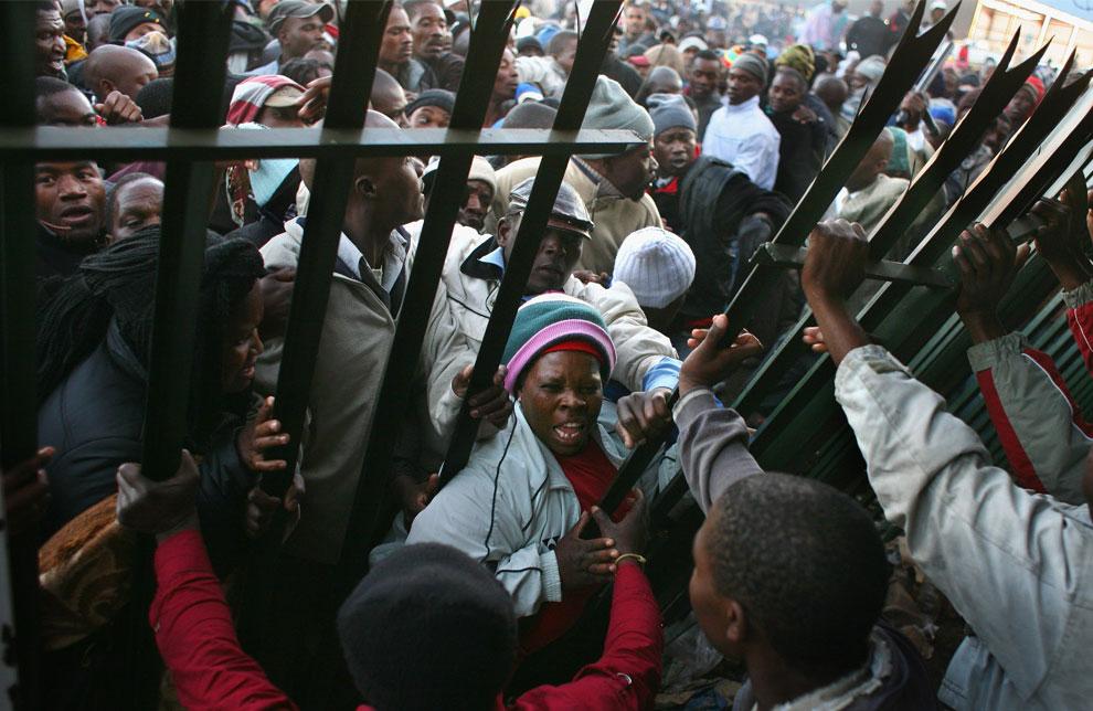 правительство Йоханнесбурга