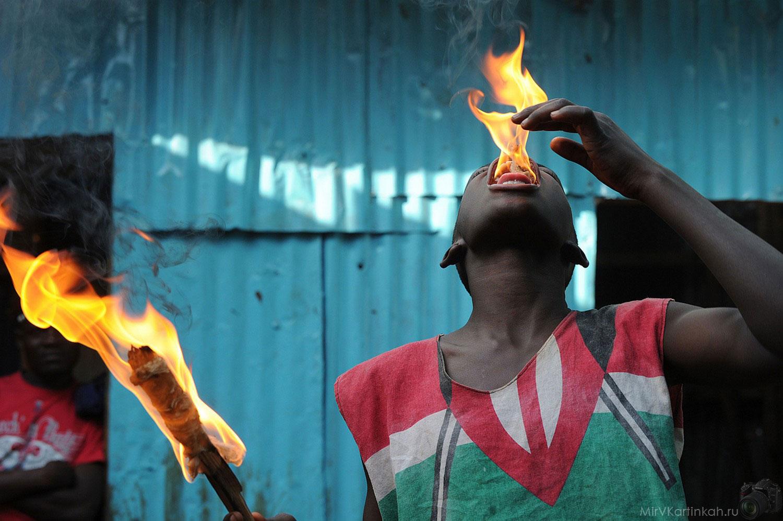 трюк с огнем
