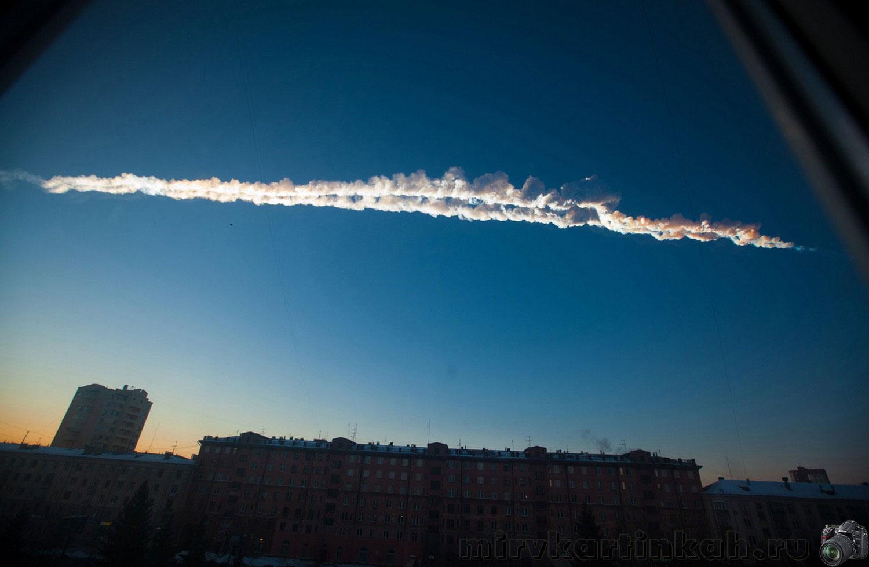 метеор над Челябинском