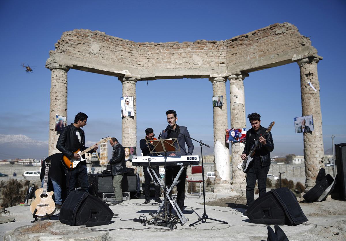 Афганская группа