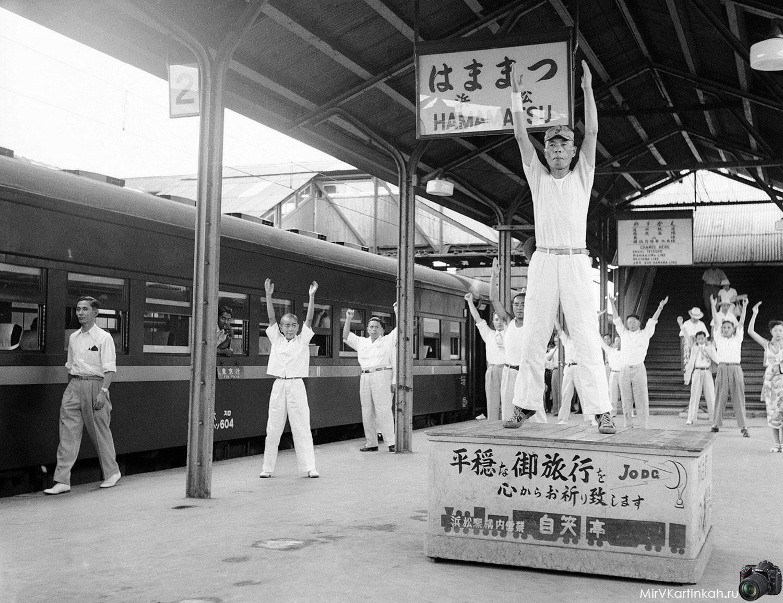 гимнастика на станции