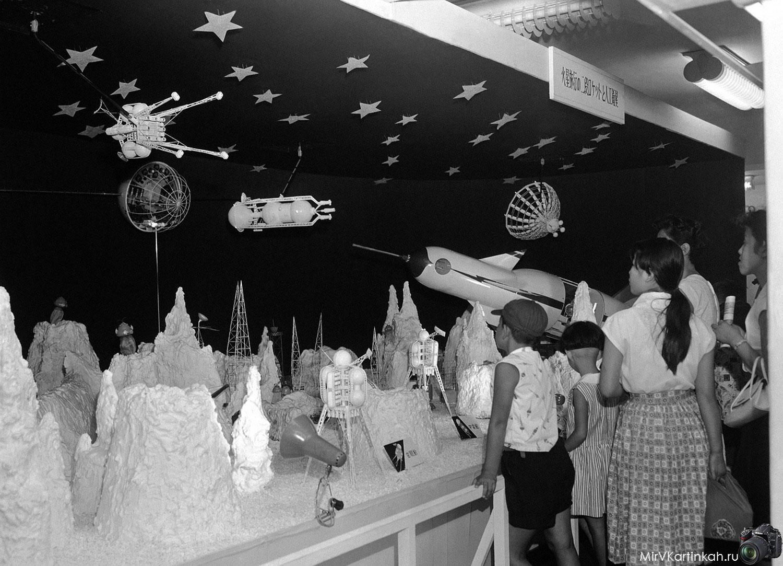 космическая выставка