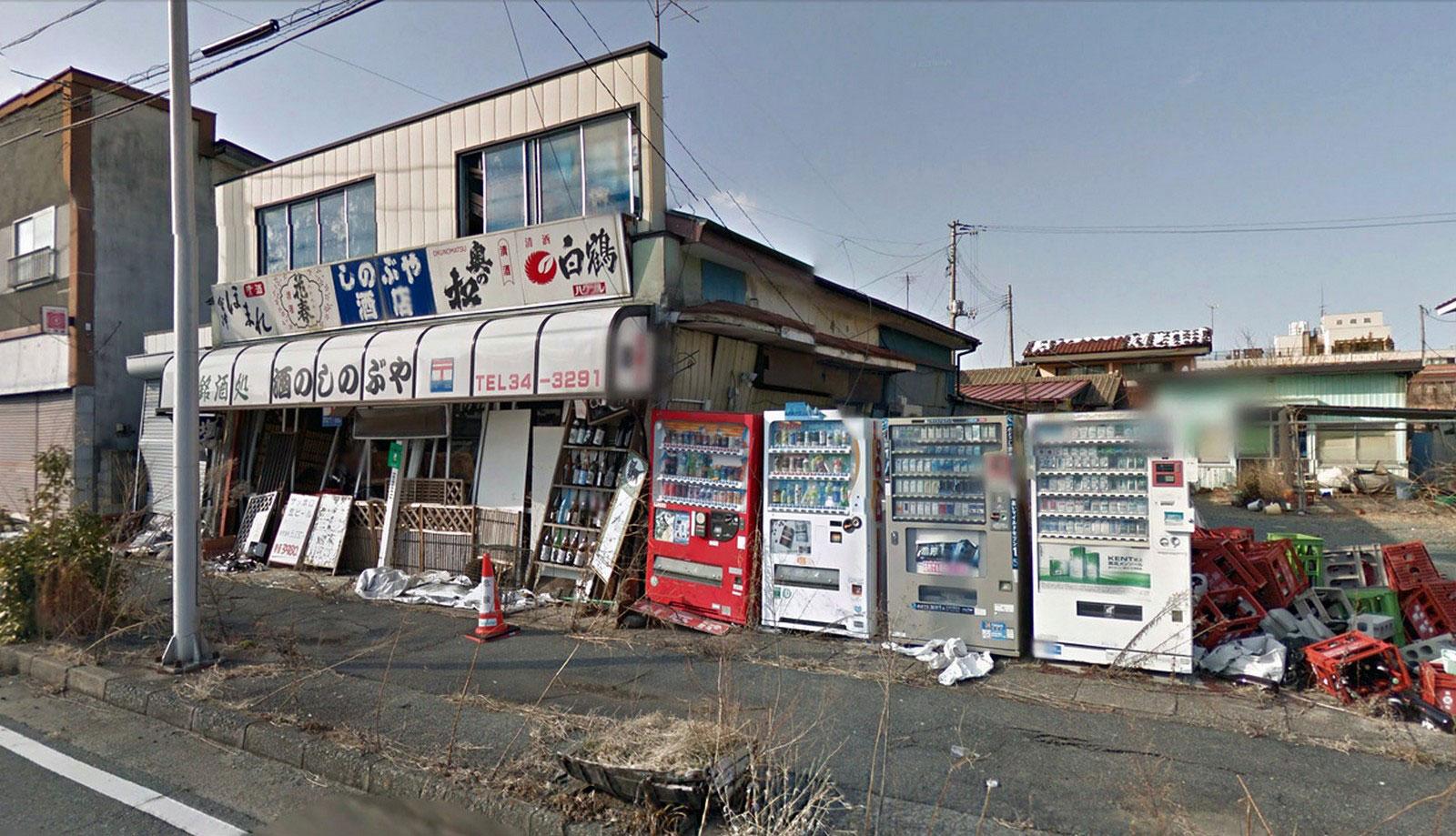 Разрушенные магазины