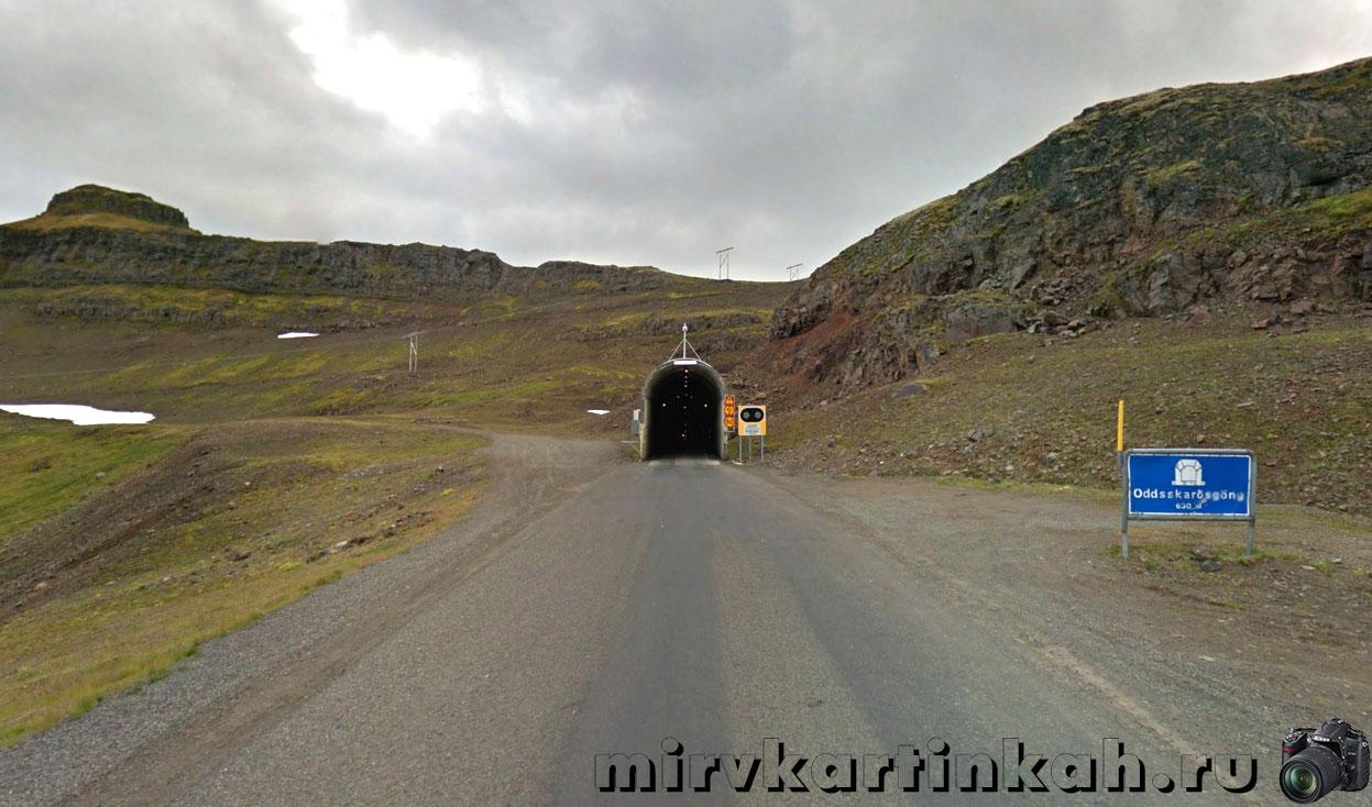 въезд в район Исландии
