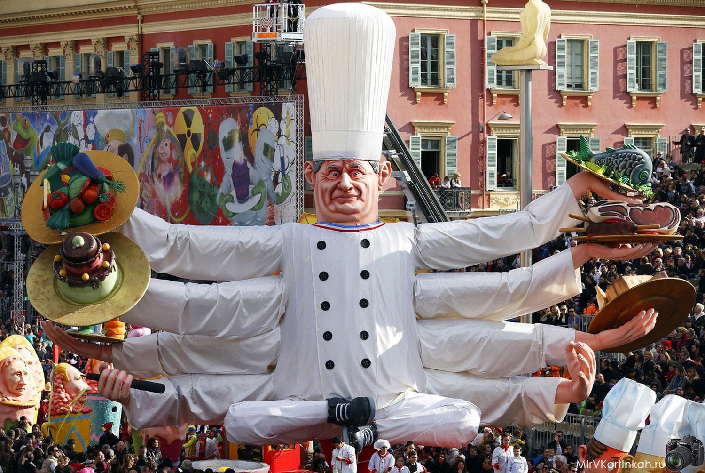 французский шеф-повар