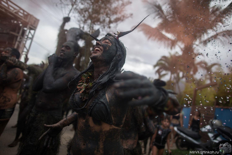 карнавал грязи