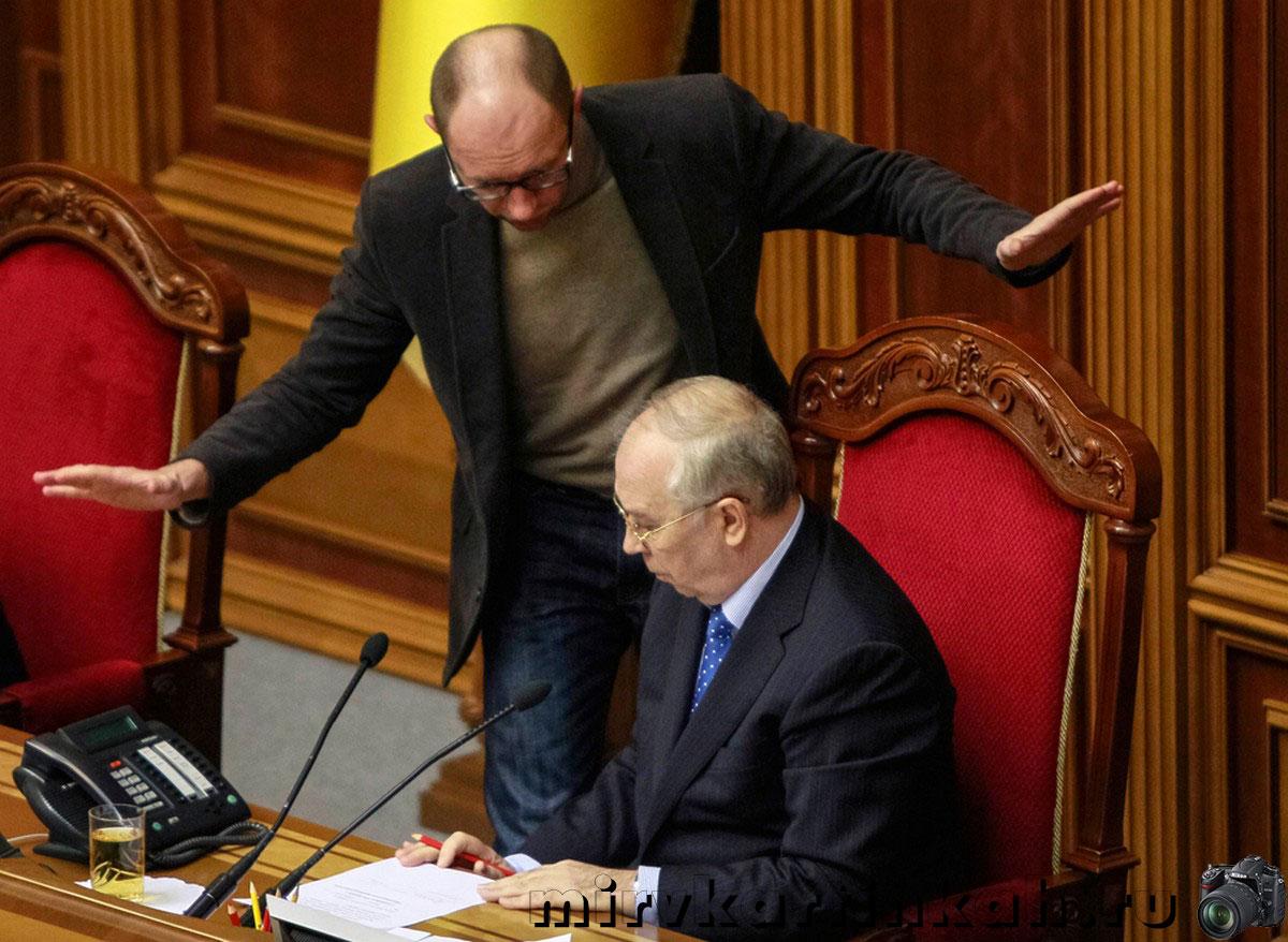переговоры в парламенте