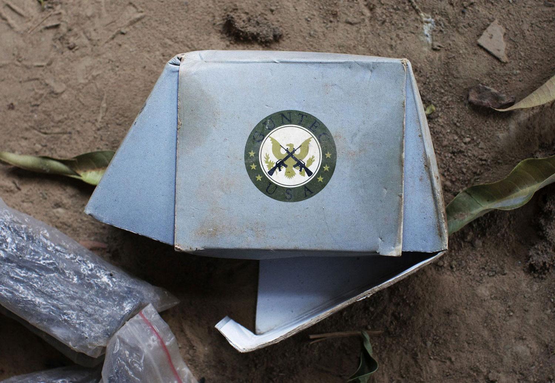 Коробка от боеприпасов, фото Мали