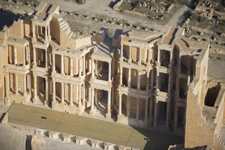 театр в Сабрате