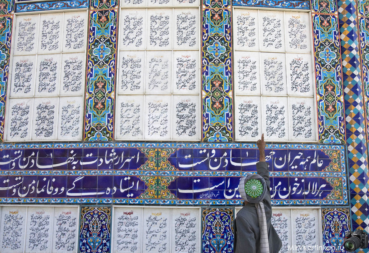 списки погибших афганцев