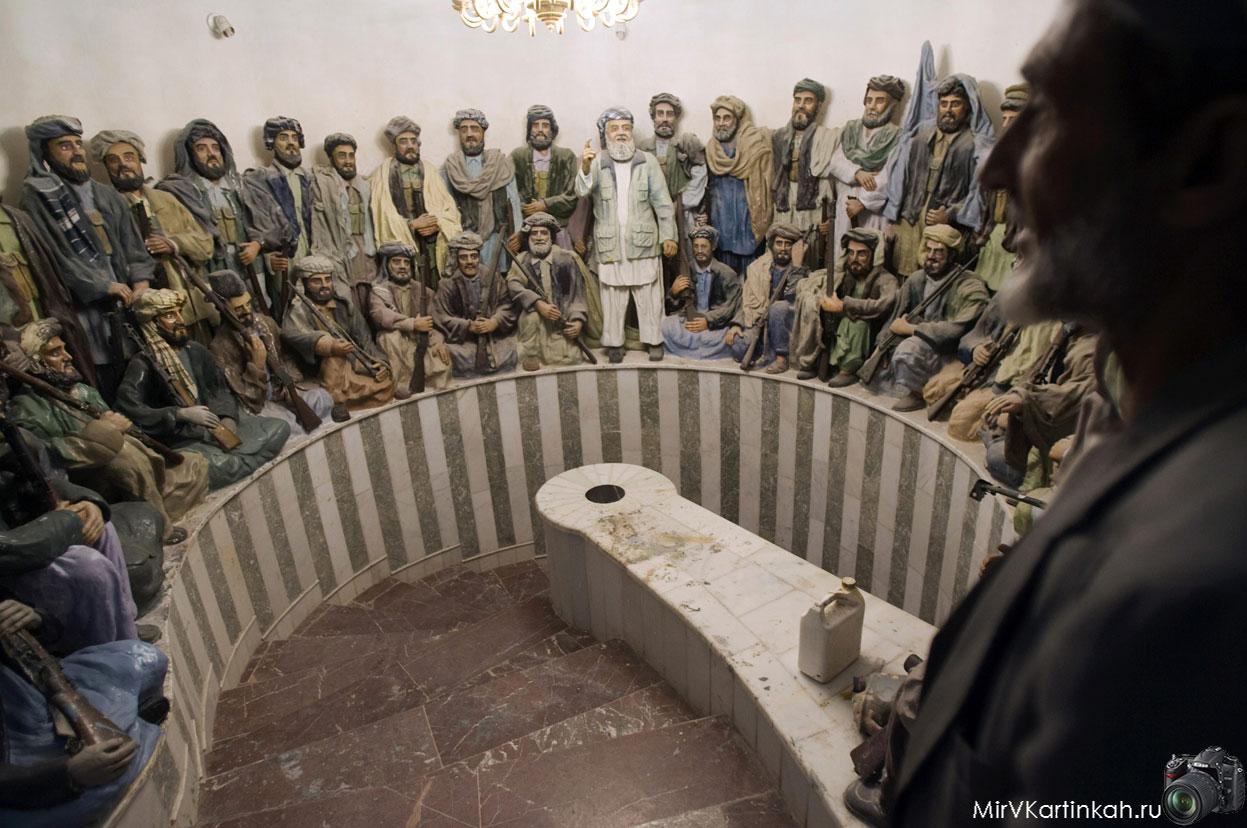 заседание афганцев