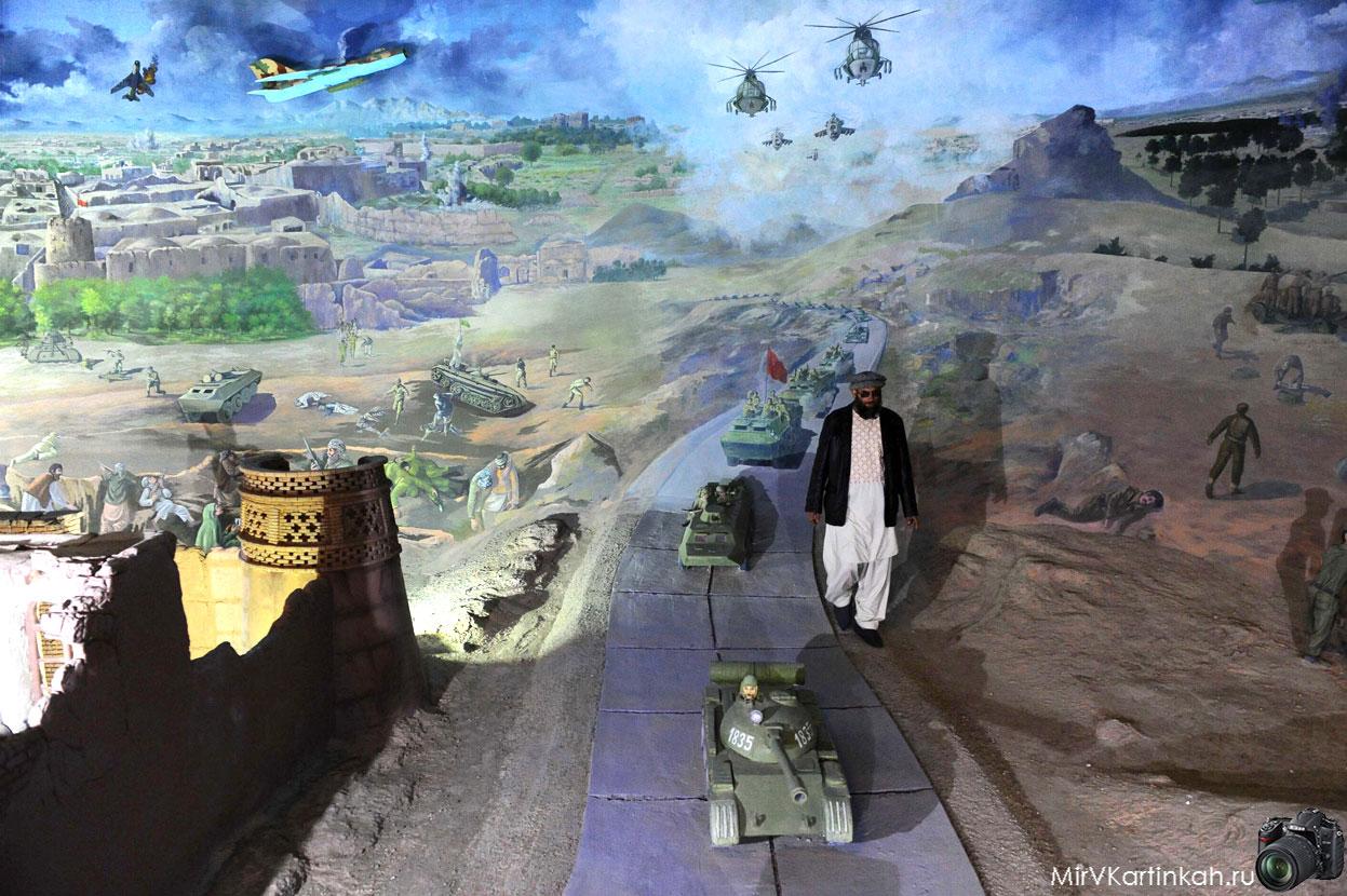 танки в Афганистане