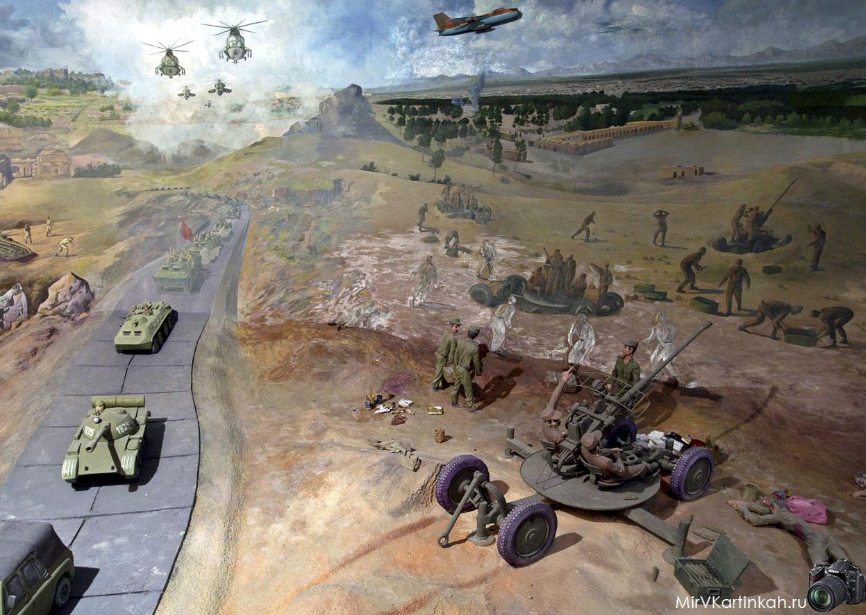 сцена войны
