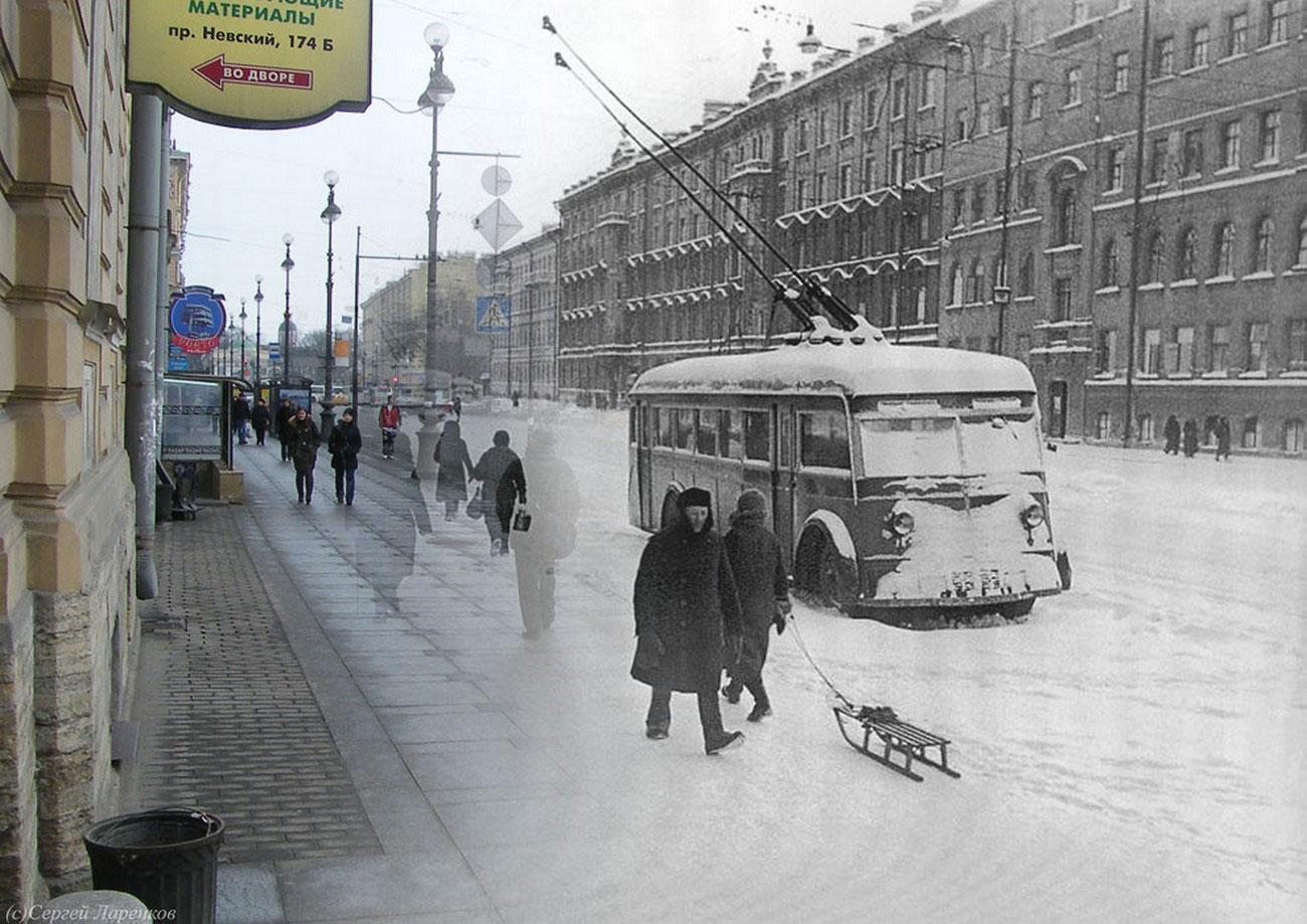 Зима 1941 года