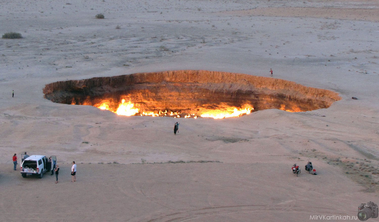 горящий кратер