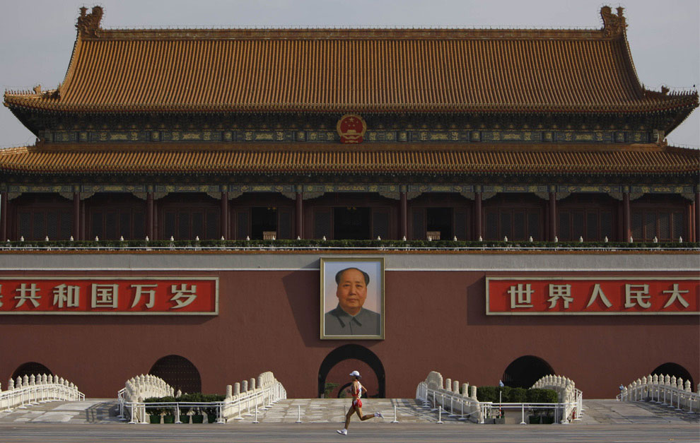 площадь Тяньаньмэнь, Китай
