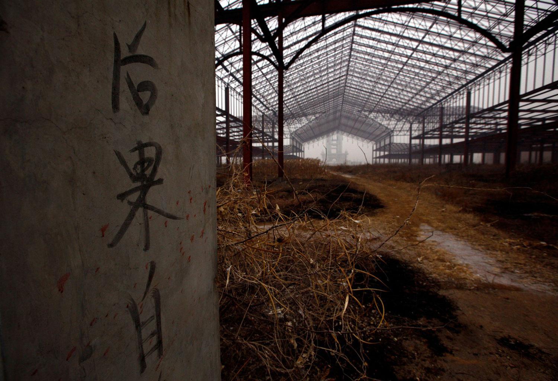 недостроенное здание в Китае, фото
