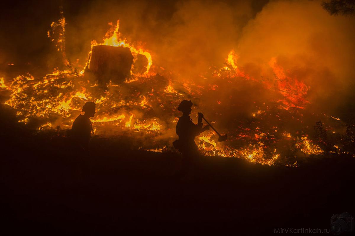 ужасающее пламя