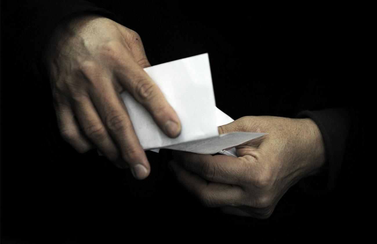 бюллетень для голосования за президента Ирана
