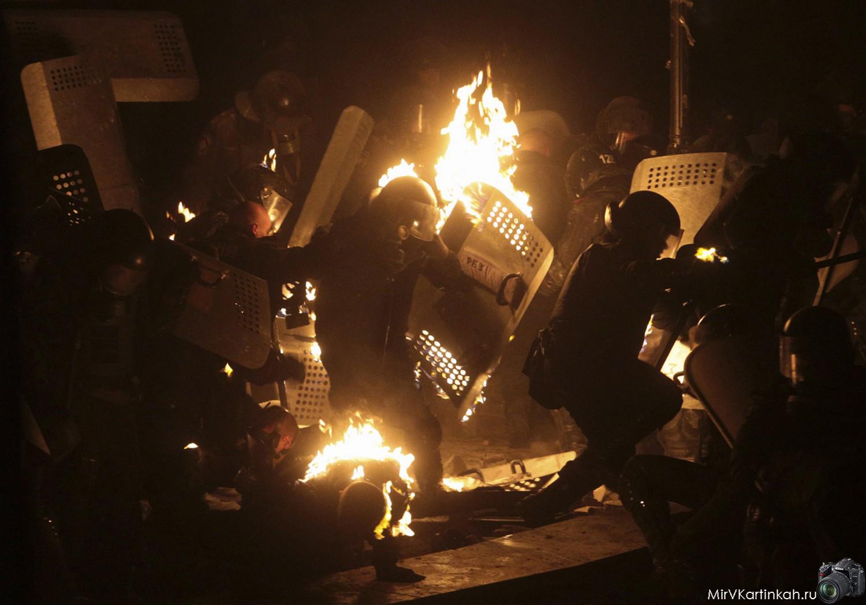 люди горят