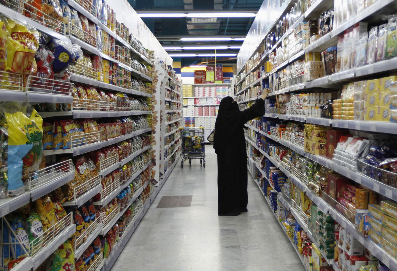 супермаркет Дубая