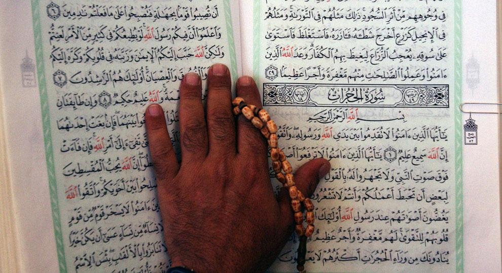 чтение Корана во время священного месяца Рамадан, фото