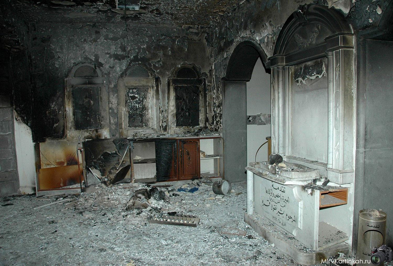 выгоревшая церковь