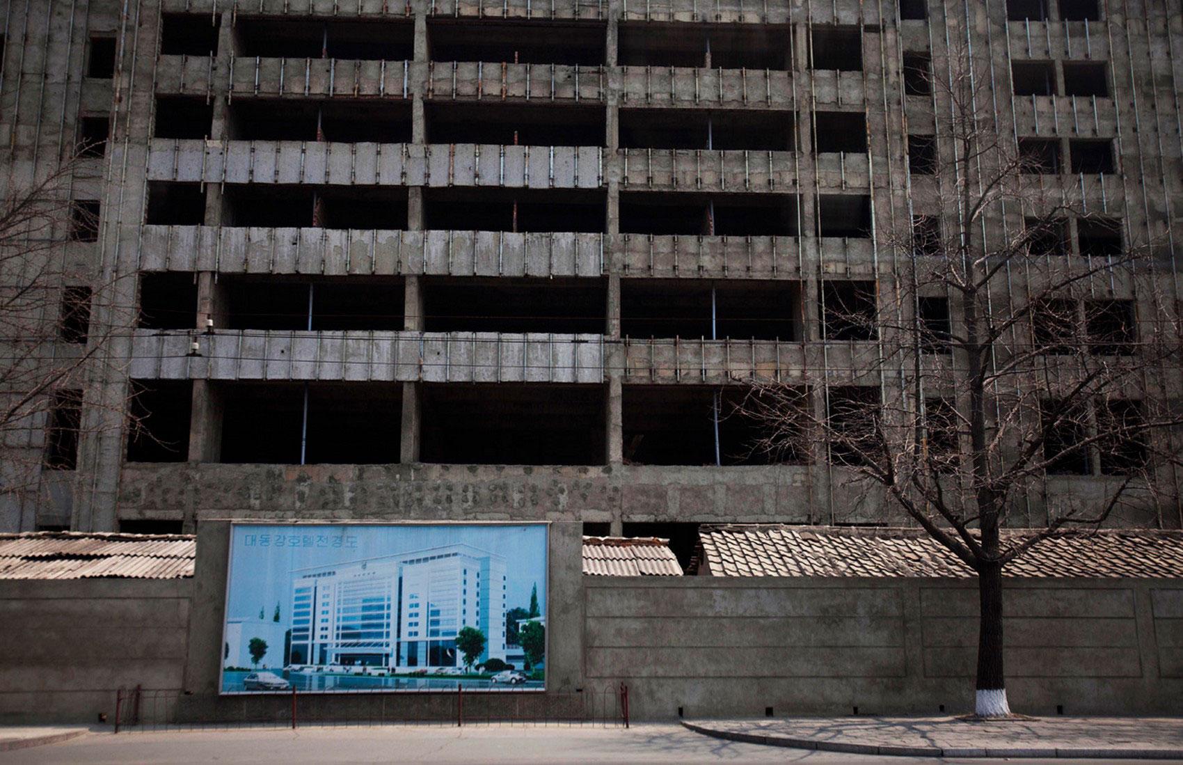 стройка в центре Пхеньяна