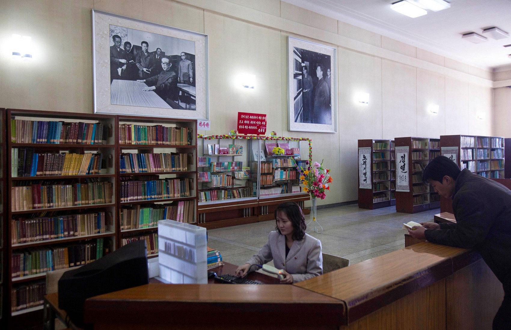 Национальная библиотека Северной Кореи