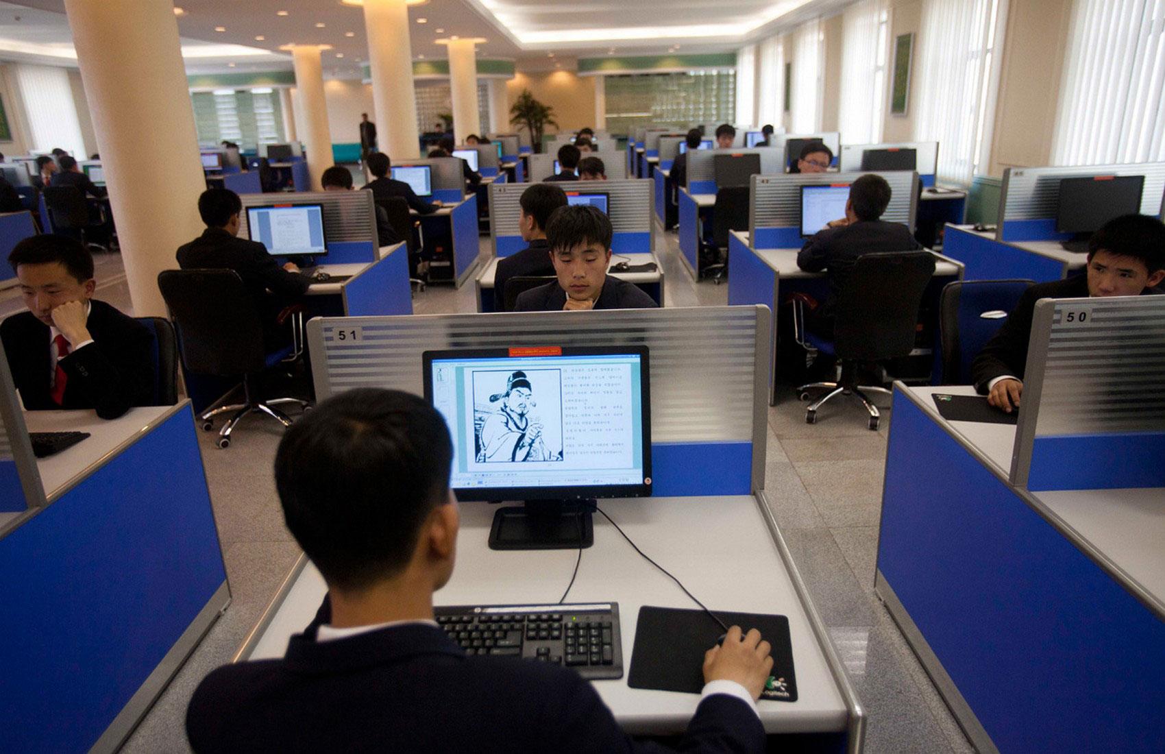 библиотека в Корее
