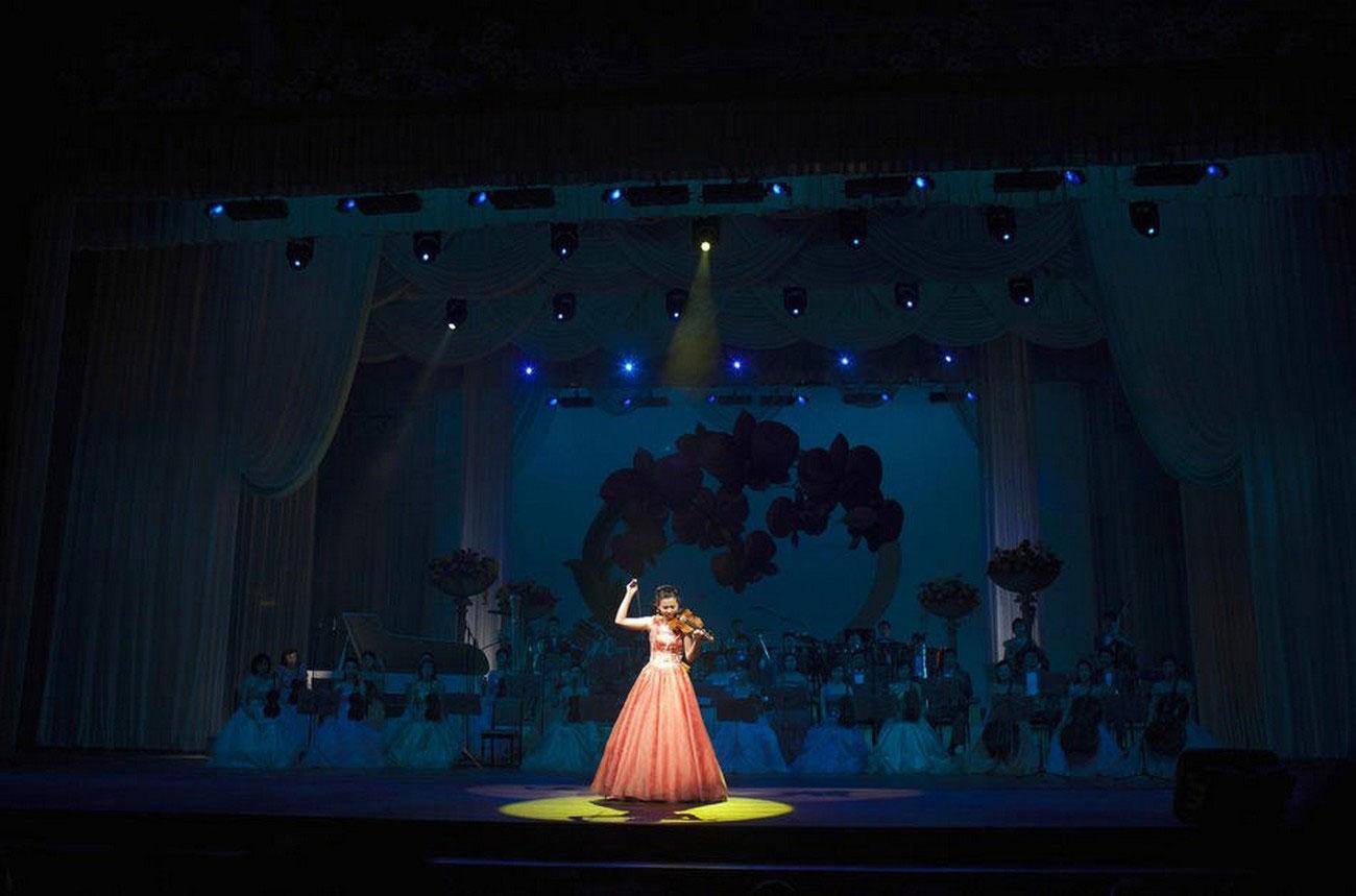 корейский концерт