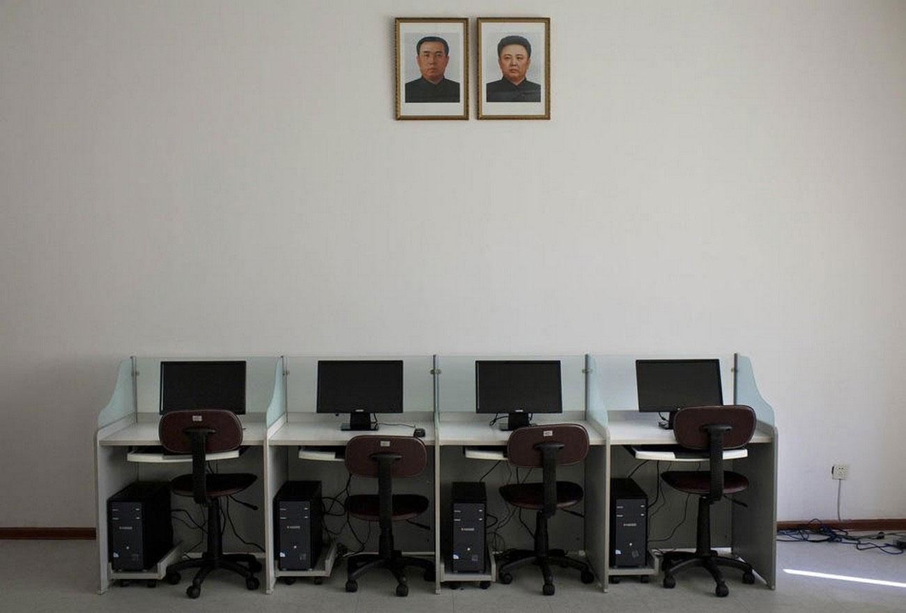 Университет в Корее
