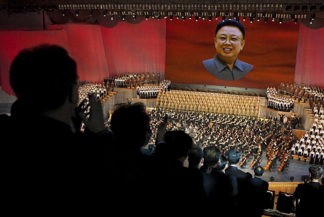 концерт в честь Ким Чен Ира