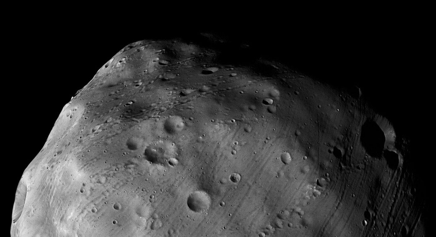 спутник Марса.