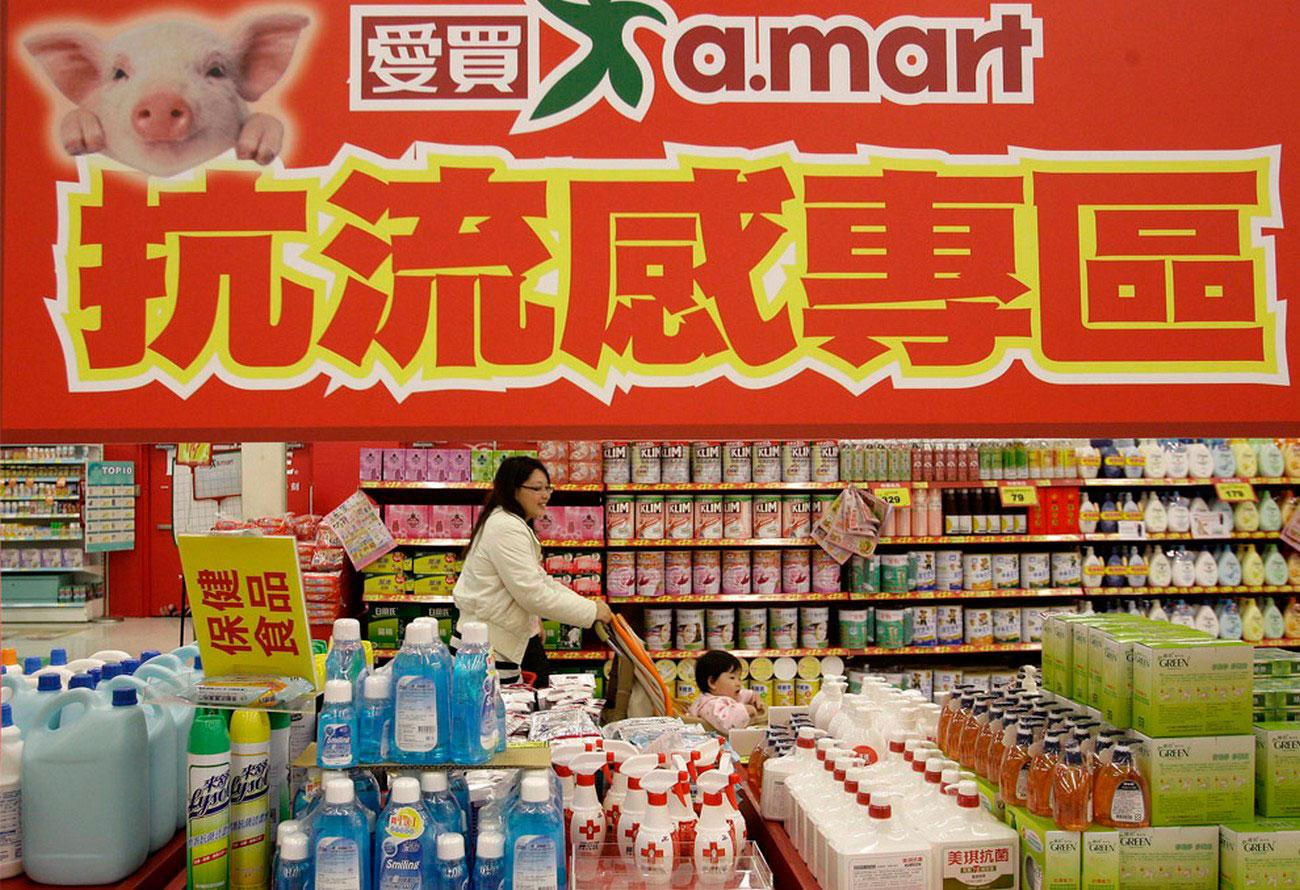 Посетители в одном из супермаркетов, фото