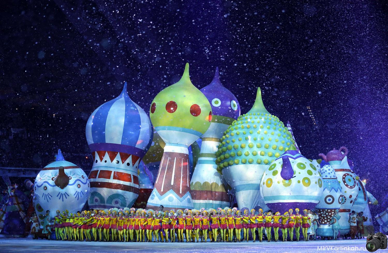 церемония открытия зимних игр