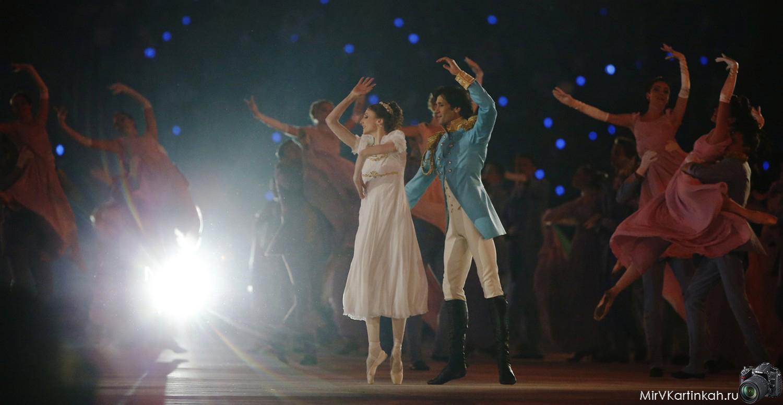 Танец артистов балета