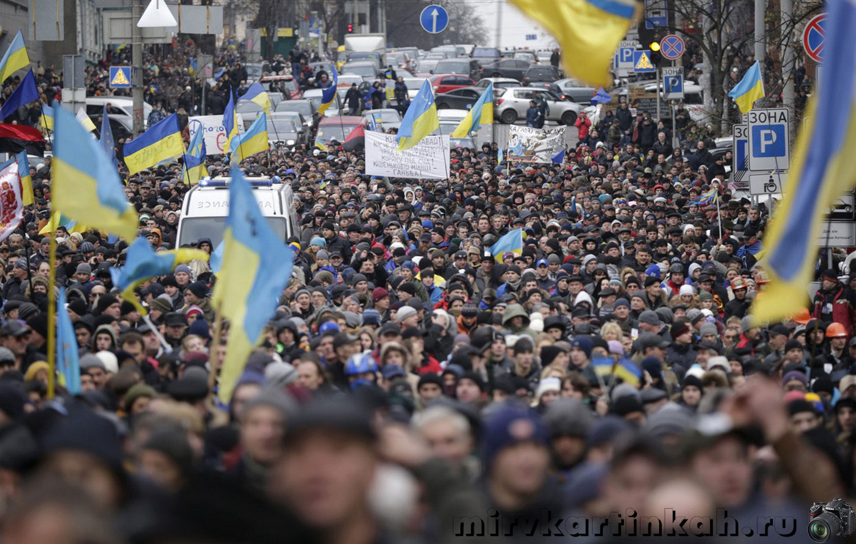 Участники протеста на улицах